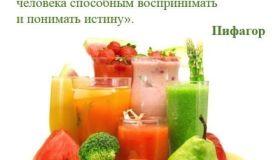О пользе фруктов для здоровья