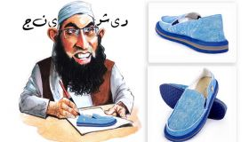 Пакистанский шопинг
