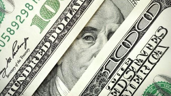 Экономический мировой прогноз - развал или созидание?