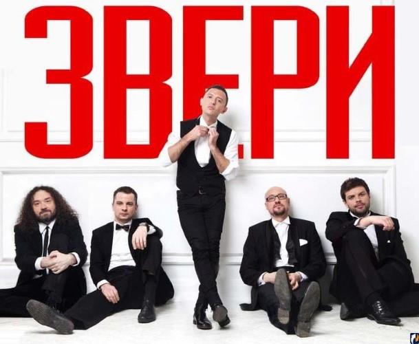 Группа «Звери» в Праге: наши парни!