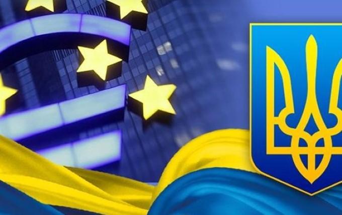 Безвизовый режим для граждан Украины: порядок въезда и сроки пребывания в ЕС