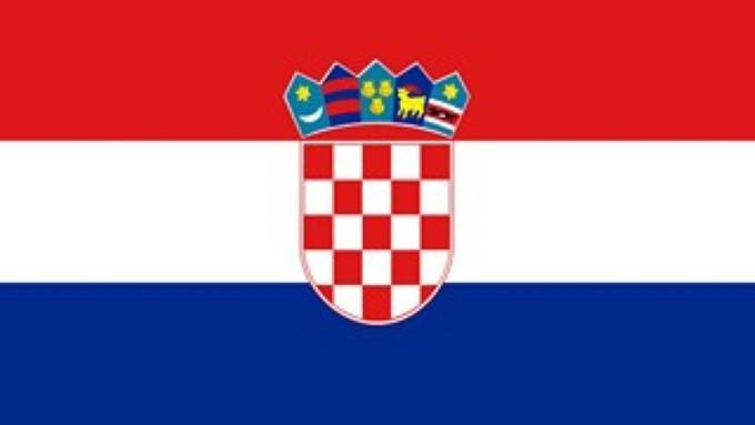 Хорватия - официально  28-й член ЕС