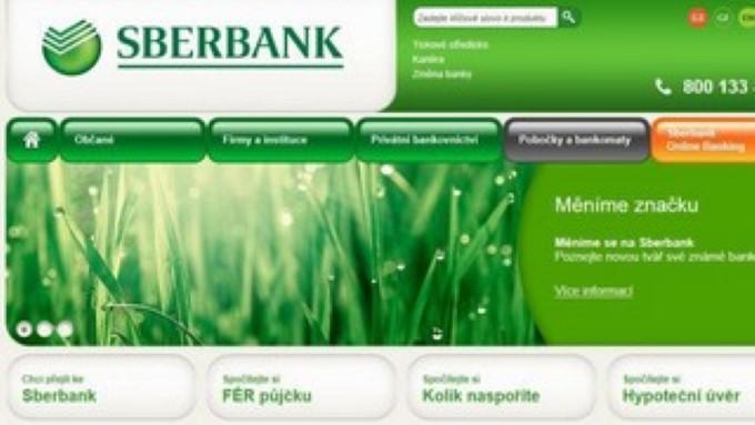 У Сбербанка – большие планы в Чехии