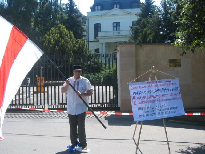 Беларусский пикет в Праге