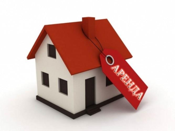 Аренда квартир в Праге - тенденции, цены, прогнозы