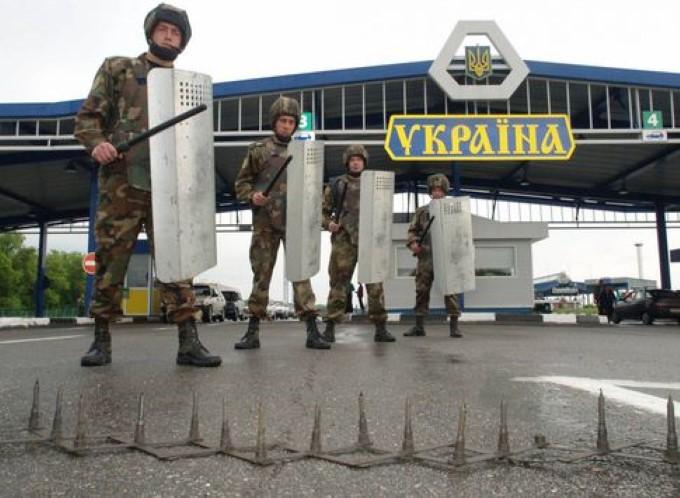 granica ukrainy