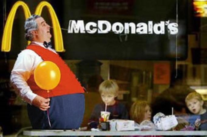 МакДональдс - Империя Смерти