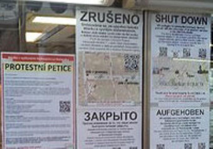 Центр Праги без Национальной колбасы!