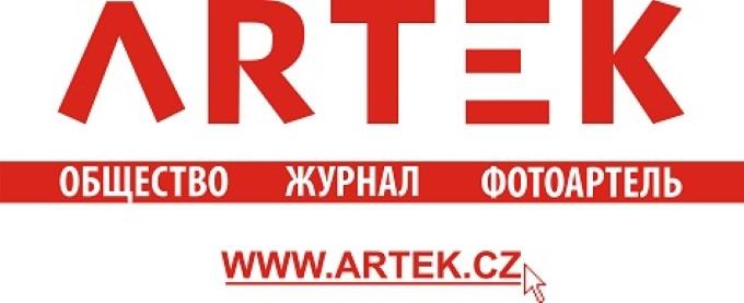 11-ти летие общества ARTEK (фотографии)