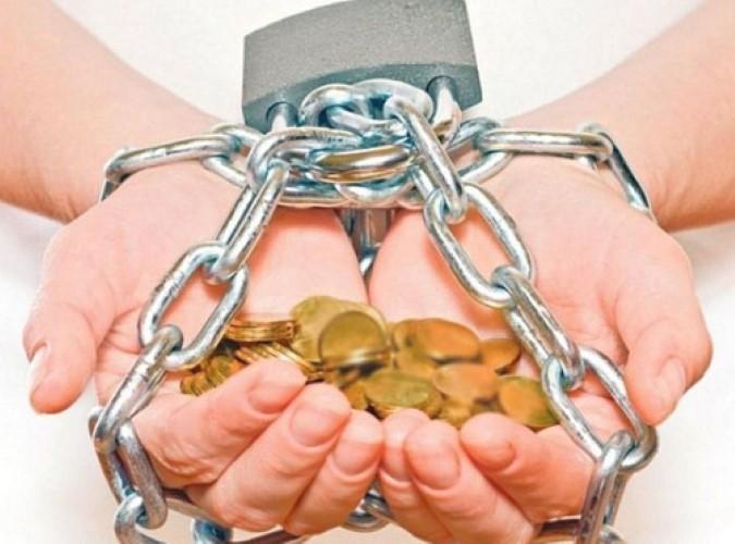 Народ против банкиров