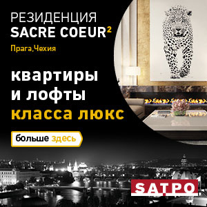 SATPO RSC2