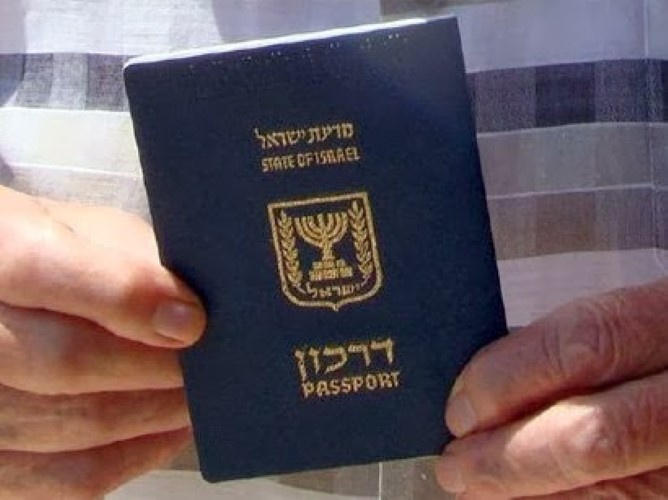 pasport4
