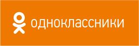 Odnoklassniki200