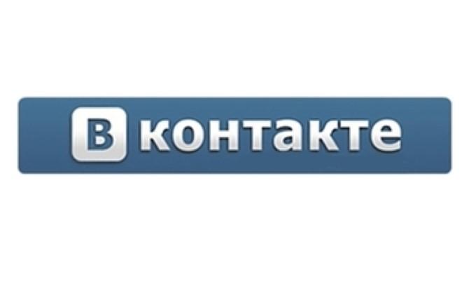 vkontakte200