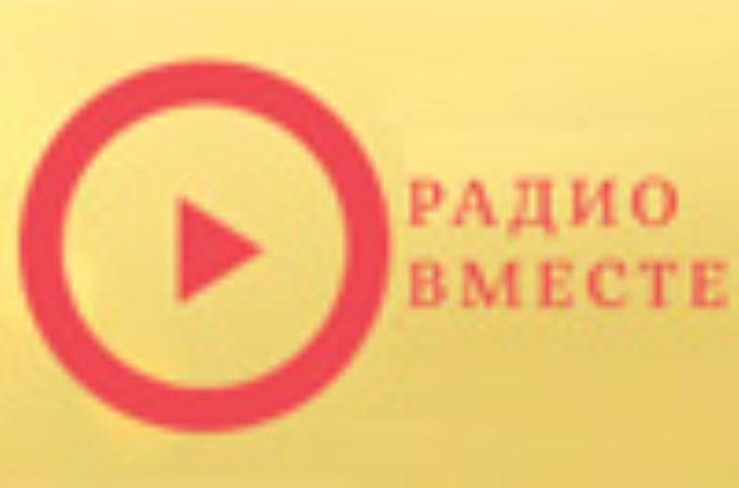 Радио ВМЕСТЕ (Прага)